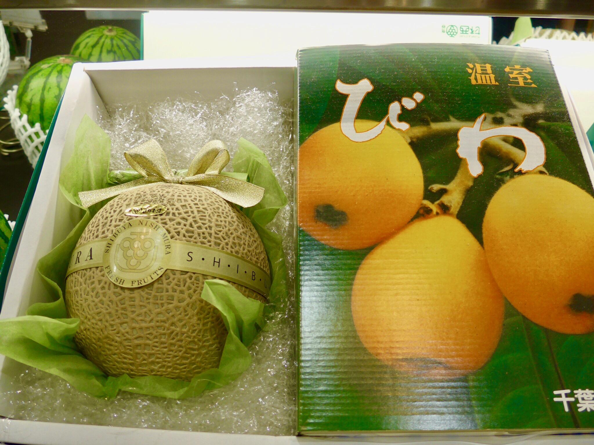 melon tokyo japan